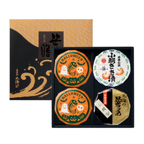 笹漬膳4ヶ入(小鯛小昆サーモン2)