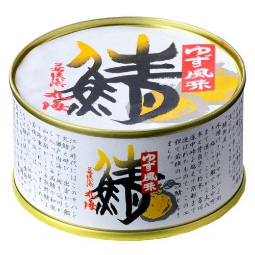 鯖水煮缶柚子風味