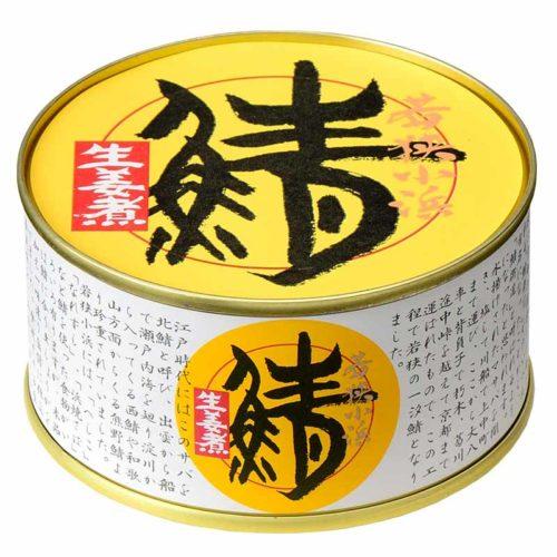 鯖生姜煮缶